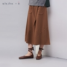 a la sha+a 創意剪接特色舒適寬褲