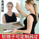 鏡貼全身仿鏡子鏡面貼紙軟鏡子網紅星空屋自粘舞蹈鏡穿衣鏡貼墻瓷磚 麥吉良品YYS