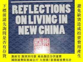 二手書博民逛書店AN罕見AMERICAN IN SHANGHAI REFLECT