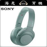 【海恩數位】日本 SONY WH-H900N 無線藍牙降噪耳機且支援環境音功能 天際綠 公司貨保固
