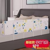床圍欄寶寶嬰兒童防掉防摔安全防護欄桿床上通用軟包神器擋板床邊【勇敢者戶外】