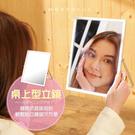 家美 銀彩桌上型方鏡子/桌鏡/化妝鏡