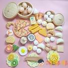 兒童家家酒廚房玩具仿真食物套裝蒸籠男女孩寶寶早教【淘嘟嘟】
