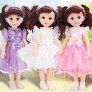 芭比娃娃-會說話的智洋娃娃仿真女孩公主單個提拉米蘇