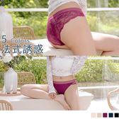 《VB0356》冰絲涼感純色性感蕾絲內褲 OrangeBear