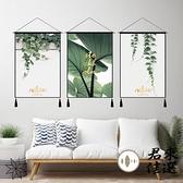 綠植背景掛布客廳沙發裝飾床頭房間布置墻布【君來佳選】