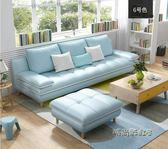 諾詩萊北歐沙發現代客廳整裝三人頭層牛皮小戶型組合真皮沙發mbs「時尚彩虹屋」