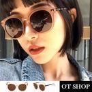 OT SHOP太陽眼鏡‧韓系中性復古造型大圓框‧文藝文青氣質自拍外拍時尚墨鏡‧磨砂淺茶‧現貨‧W60