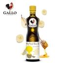 GALLO 貝貝橄露(冷壓初榨橄欖油) 250ml