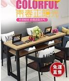 美甲桌椅套裝簡約現代雙人黑色美甲店台特價復古美甲桌子單人 YXS 【喜慶元旦】