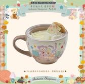 (現貨&樂園實拍) 東京迪士尼  達菲家族 Autumn Sleepover  陶瓷 馬克杯