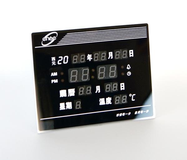 【LED數位萬年曆】時鐘 電子鐘 鬧鐘 7種音樂 斷電系統 日期 日曆 NEW790 [百貨通]