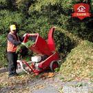 碎枝機汽油果園樹木碎木機園林葡萄枝條家用...