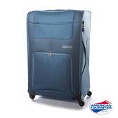 AT美國旅行者  24吋 MV+ 加大容量休旅行李箱(海軍藍)