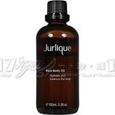 【17go】 Jurlique 茱莉蔻 玫瑰按摩油(100ml)