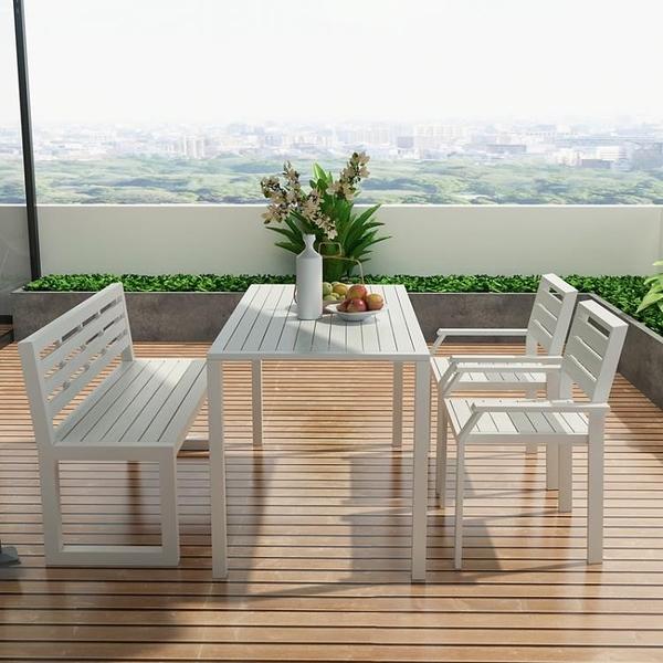 戶外桌椅 定制戶外鐵藝桌椅花園別墅庭院陽台餐廳咖啡廳奶茶店白色塑木休閒桌椅【幸福小屋】