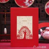 簽名冊結婚用品 婚禮婚慶簽到本創意禮薄嘉賓禮金記賬本 送簽字筆臺卡  ciyo黛雅