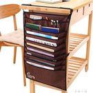 掛書袋多功能課桌學生書立可調書本收納袋掛...