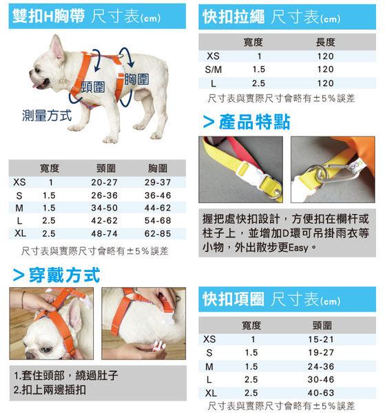 *~寵物FUN城市~*PPARK《環保紗系列》愛犬用 一般項圈【XS號】 (台灣製造,品質安心)