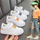 兒童運動鞋女童小白鞋春秋新款男童皮面板鞋跑步鞋2020秋季中小童 小艾新品