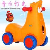 兒童滑行車寶寶溜溜車四輪卡通童車學步車玩具滑滑車 【格林世家】