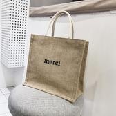 手提帆布包大容量韓版書包時尚麻布包a4文件包公事包【聚寶屋】