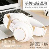 Picun/品存 I58手機耳機頭戴式女 音樂筆記本電腦耳麥帶話筒K歌