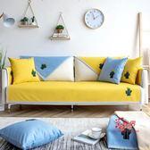 沙發罩 沙發墊四季通用北歐簡約防滑坐墊子全包萬能沙發套罩靠背墊巾一套 10色