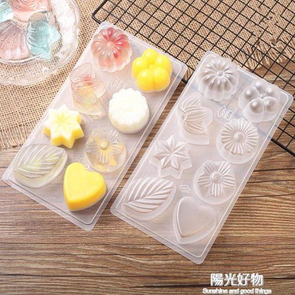 烘焙模具布丁模具水晶果凍模雪糕模子心形花型巧克力烘焙月餅冰皮月餅模具 陽光好物