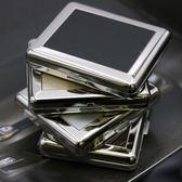 超薄20支裝男士香菸菸盒個性創意