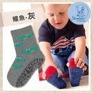 防滑輕薄學步襪-鱷魚灰(9-11cm) ...