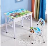 兒童小學生寫字桌子書桌可摺疊升降學習桌小戶型家用幼兒園課桌椅  ATF  poly girl