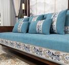 沙發罩 新中式實木沙發墊四季通用防滑高檔紅木坐墊簡約現代套罩巾【快速出貨八折鉅惠】