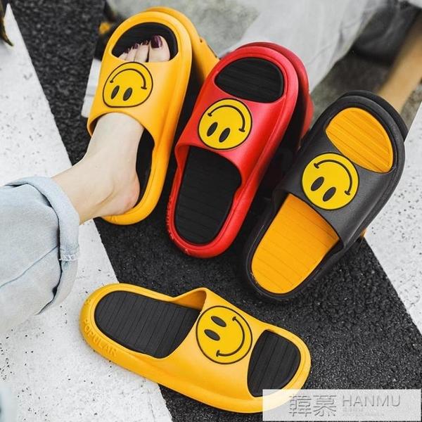 拖鞋外穿ins潮女夏網紅爆款可愛時尚厚底防滑2021年新款涂鴉涼拖 夏季新品