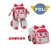 【 POLI 波力 】變形車系列-迷你變形安寶 279元