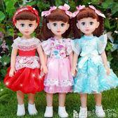仿真嬰兒 會說話的智慧洋娃娃套裝嬰兒童小女孩玩具公主衣服仿真超大單個布JD 寶貝計畫