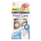 asdfkitty*小久保工業所 Foot Care抗菌加厚腳底防磨保護貼-6入-日本製