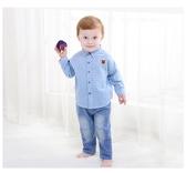 兒童襯衫男女童翻領長袖襯衣嬰幼兒寶寶春裝衣服休閑上衣【奇趣小屋】