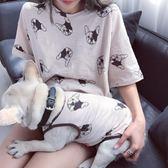 寵物衣服 大狗狗衣服時尚背心純棉薄款寵物主人親子裝 KB3925【VIKI菈菈】