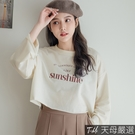 【天母嚴選】簡約英文印字短版寬袖T(共二...