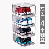 耐奔塑料全透明鞋盒車載整理箱男鞋宿舍椰子aj鞋柜家用鞋子收納盒