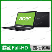 宏碁 acer A515-51G-53YT 黑【i5 8250/15.6吋/NV MX150 2G獨顯/Full-HD/Win10/Buy3c奇展】