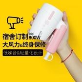 美術吹風機-美術吹風機插電式專用小功率迷你折疊便攜學生宿舍家用東川崎町