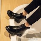 春夏季黑色馬丁靴男透氣韓版學生百搭英倫厚底增高防水高筒皮鞋男【小艾新品】