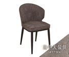 {{ 海中天休閒傢俱廣場 }} G-25 摩登時尚 餐椅系列 929-13 喬安灰皮餐椅