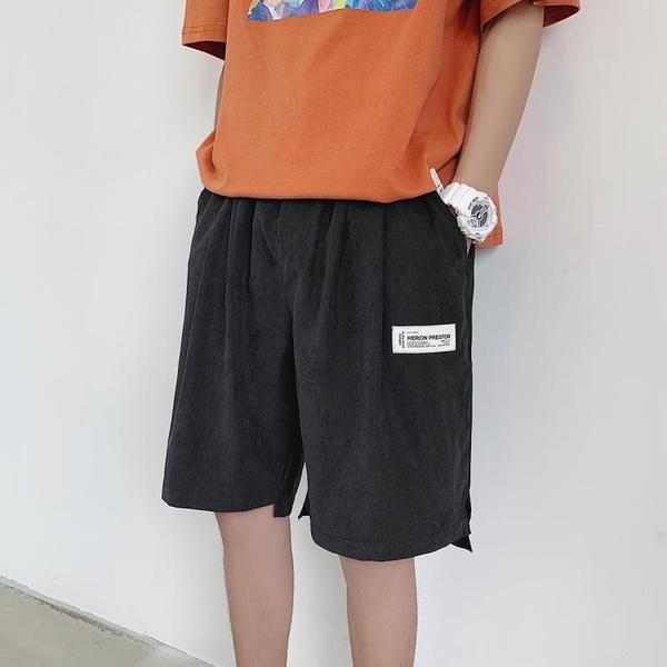 短褲男夏季大碼潮冰絲褲衩中褲寬鬆休閒海灘褲半薄運動褲子五分褲米娜小鋪