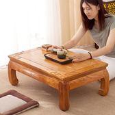 簡約日式榻榻米茶幾炕桌飄窗茶幾小桌子地臺桌陽臺茶道休閒矮桌子