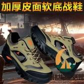 戶外登山鞋女徒步防滑輕便透氣防水跑步運動鞋男鞋子【創世紀生活館】