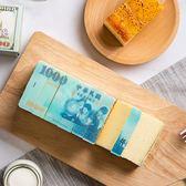 【木匠手作】鈔票蛋糕白巧克力片