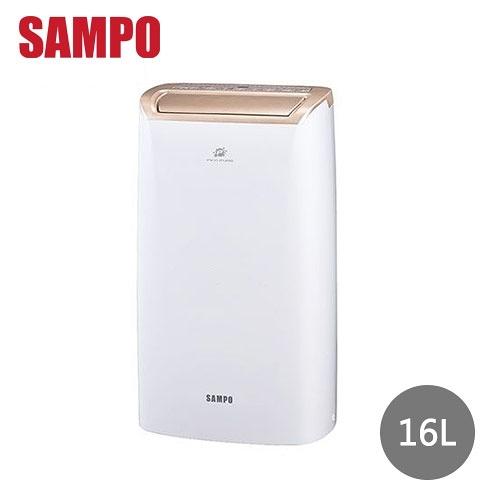 *加碼送3M洗衣精*【SAMPO聲寶】16L PICOPURE空氣清淨除濕機 AD-W732P